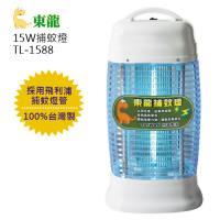 東龍  15W捕蚊燈/飛利浦燈管TL-1588