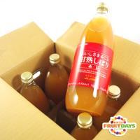 鮮果日誌 日本青森縣100%蘋果汁(1000毫升6入玻璃瓶裝)