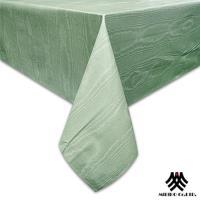 【M.B.H】莫利米勒PVC防水桌巾(綠)-132x178cm