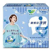 蕾妮亞 淨妍護墊透氣/海藍無香40片x2包x2組