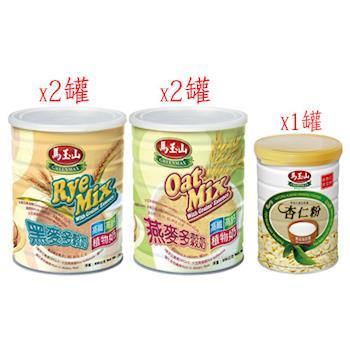 【馬玉山】燕麥多穀奶+黑麥多穀奶4罐組-贈無糖杏仁粉*1