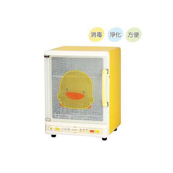 【黃色小鴨 PiYO PiYO】負離子紫外線消毒鍋