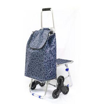 新改良鋁合金附椅可爬梯購物車(高級靜音輪)+贈時尚購物袋