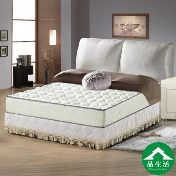 【品生活】立體加厚護背式冬夏兩用彈簧床墊-雙人5尺