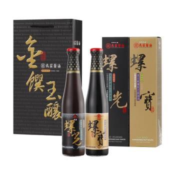 【丸莊醬油】金饌玉釀禮盒3入組(螺光蔭油膏+螺寶蔭油清/盒)