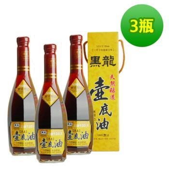 黑龍 特級黑豆壺底油600ml *3瓶