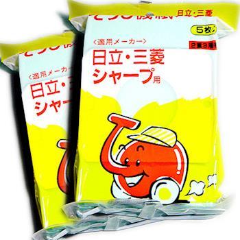 日立、三菱、SHARP吸塵器專用抗菌集塵袋(吸塵袋)超值2入組