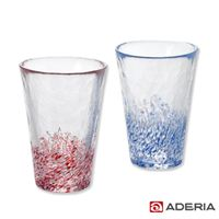 【ADERIA】日本進口津輕系列長型紅藍玻璃對杯組