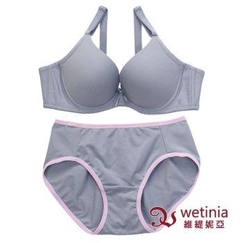 【維緹妮亞】荷樸胸罩內褲組 A-B (3色任選)