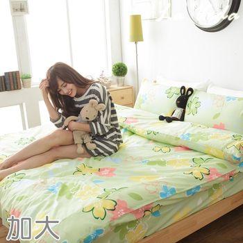 【La Veda】櫻之語 綠加大四件式兩用被床包組