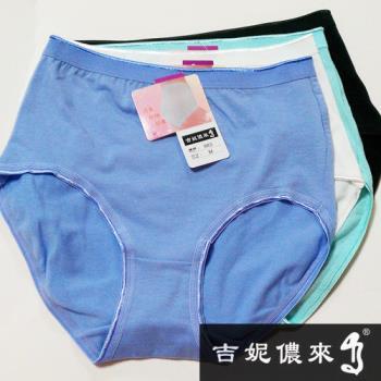 【吉妮儂來】舒適加大尺碼中腰棉褲8件組(隨機取色)