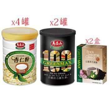 馬玉山 無糖杏仁粉4罐+百穀活力養生素2罐+山藥黑芝麻糊2盒