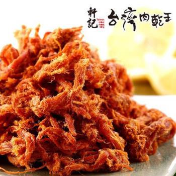 《軒記肉乾》泰式檸檬辣豬肉絲2包(160g/包)