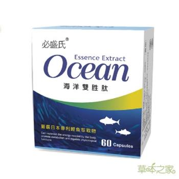 草本之家鰹魚萃取海洋雙胜肽(60粒)