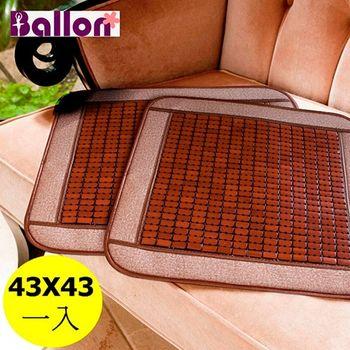 【Ballon】驅蚊碳化麻將竹餐椅墊 咖43x43cm-1入