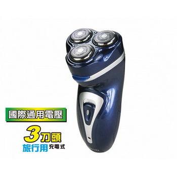 【KINYO】三刀頭國際通用電壓充電刮鬍刀KS-323