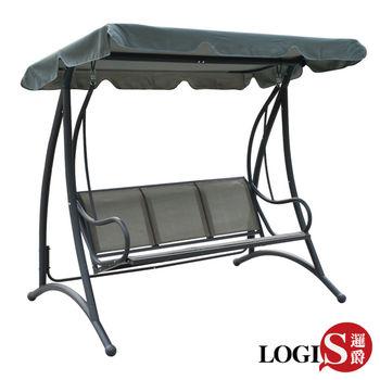 【LOGIS】 庫伯三人座鞦韆搖椅/吊椅/休閒椅 HC-A2506