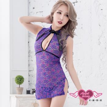 【天使霓裳】東方唯美 性感旗袍裝 角色服JR1531紫