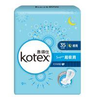 靠得住衛生棉 純白体驗Super超吸洞 夜用超長35cm(9片x6包/組)