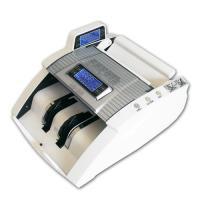 HOBO 數位台幣/人民幣商務型點驗鈔機HB-368(白色)