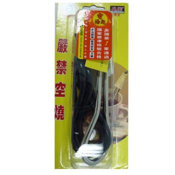 【RJE】台灣商檢合格長型電湯匙 CO22