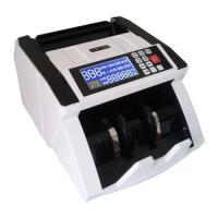 HOBO 數位台幣/人民幣商務型點驗鈔機HB-169