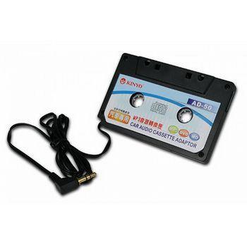 車用MP3音源轉換器(AD-50)