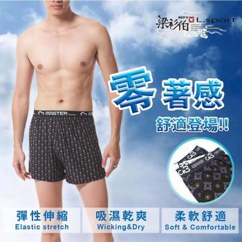 【梁衫伯】輕盈涼感彈性印花平口褲6件組(M-2XL)