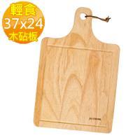【Just Home】橡膠木砧板37cm(台灣製)
