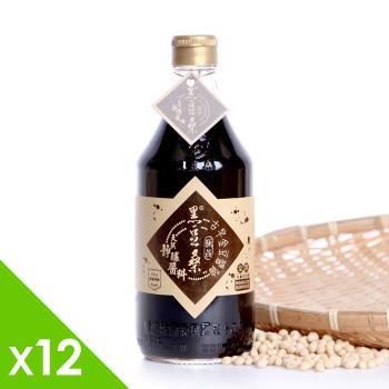 黑豆桑 天然極品古早金豆醬油12瓶(550ml/瓶)