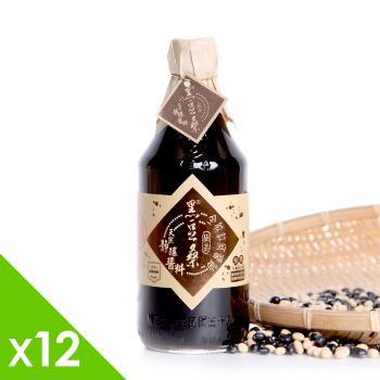 黑豆桑 天然極品全能缸底醬油(x 12瓶)