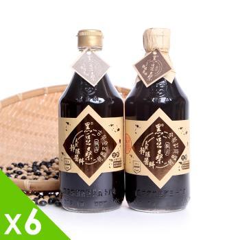 黑豆桑 無敵金缸天王組(金豆醬油x6+缸底醬油x6)