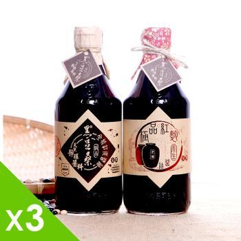 黑豆桑 養生滷味組(缸底醬油x3+紅麴醬油x3)