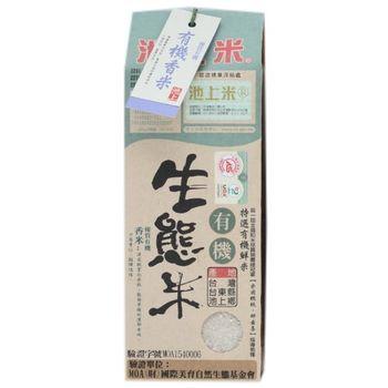 陳協和池上米  香米3包(1.5kg/包)