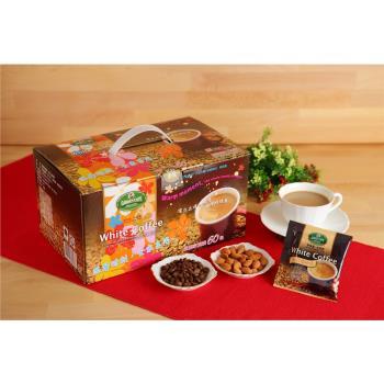GARDEN CAF'E 花園白咖啡家庭號-杏仁(60入)*2盒