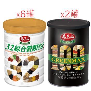 馬玉山 32綜合穀類粉6罐組贈百榖活力養生素*2