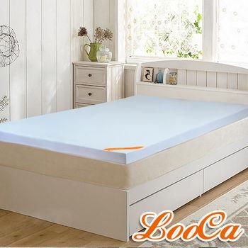 【LooCa】特級11cm超釋壓記憶床墊-雙人5尺