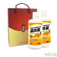 草本之家晶氏能葉黃素液1000mlX2瓶裝(禮盒組)