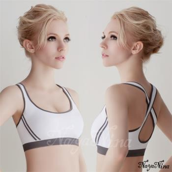 【Naya Nina】彈力舒適無縫交叉美背運動無鋼圈內衣(白色)