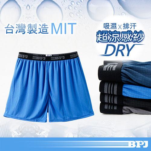 【梁衫伯】MIT輕薄透氣平口褲12件組(M-3XL)