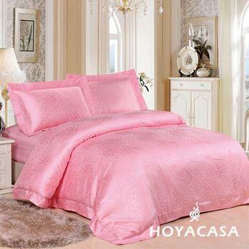 【HOYACASA】 馨香華章 蜜糖粉絲棉緹花特大四件式被套床包組
