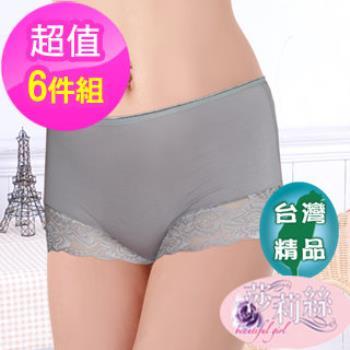 【莎莉絲】奈米涼爽紗超透氣降溫中腰蕾絲平口內褲(6件組)