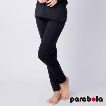 Parabela 女款發熱褲-黑色 (採用3M吸濕排汗技術)