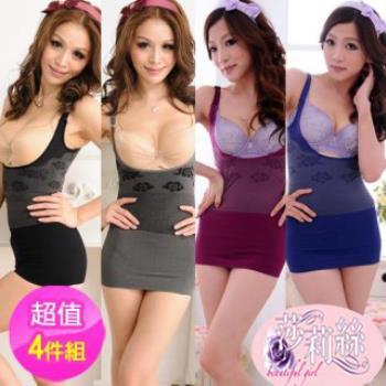 【莎莉絲】竹碳機能‧無縫提托超激瘦美體塑身衣/M-XL(超值4件)