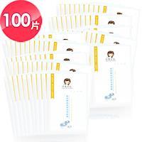 玩美日記 玻尿酸高效超保濕面膜100片