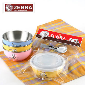 【Zebra 斑馬】兒童隔熱碗3入附湯匙(42023-R+Y+B)
