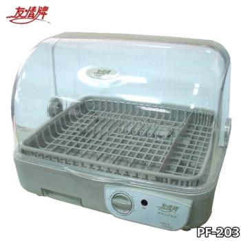 【友情牌】 溫風式熱循環 烘碗機 PF-203