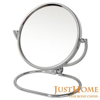 【Just Home】尊爵鍍鉻雙面摺疊桌鏡(台灣製造)