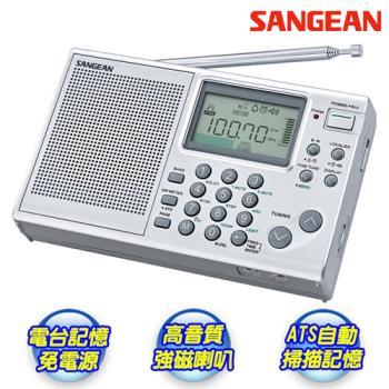 【SANGEAN】山進數位式全波段短波收音機 ATS-405