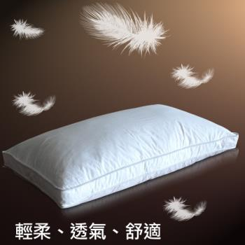 【情定巴黎】100%立體羽毛枕飯店專用款(一入)
